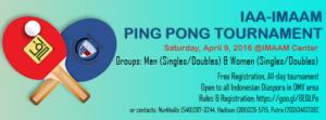 imaam-iaa-pingpong-banner